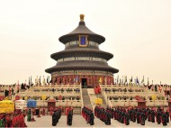 4 Days 3 Nights Beijing Imperial Tour