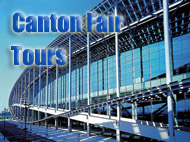 Canton Fair Tours