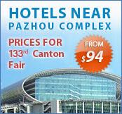Hotels Near Pazhou Complex