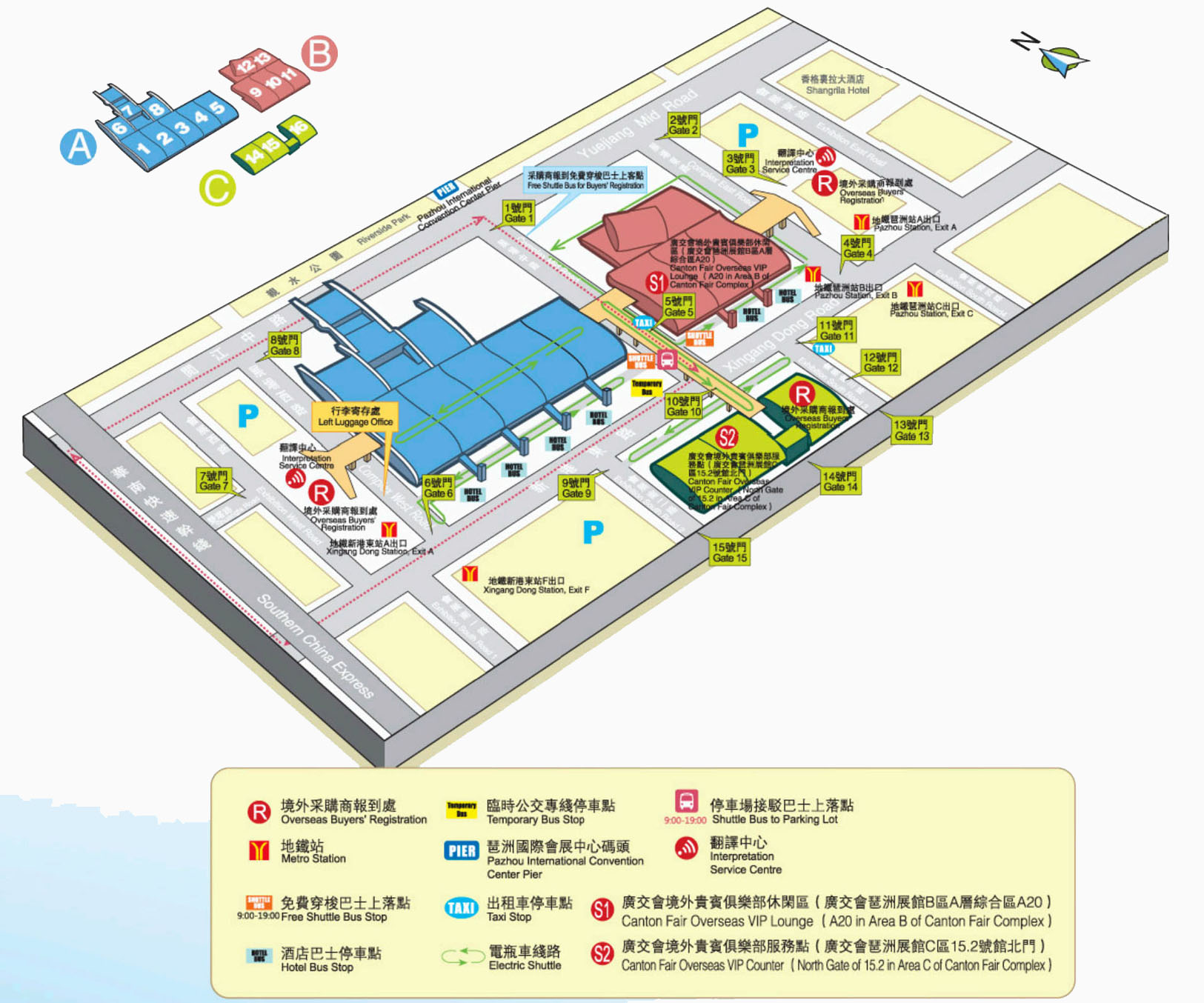 Layout of Canton Fair Pazhou Complex